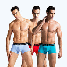 Free Shiping 2016 New men boxer High quality Sexy  Men's Boxer Shorts Men's underwear hot sale boxer plus size 06(China (Mainland))