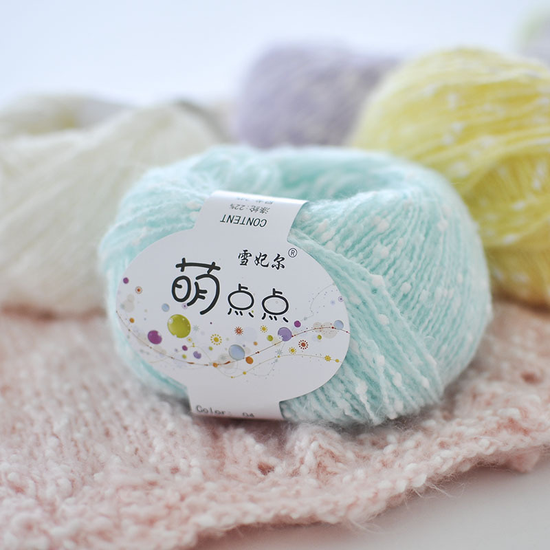 500g/Lot Baby Spring And Summer Little Point Children's Hand-woven Doll Crochet Line Baby Acrylic Wool Yarn For Knitting Soft(China (Mainland))