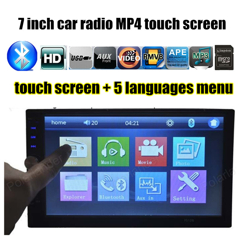 Professonal 2 Din 7 inch HD Car MP5 Stereo Radio Audio Player FM Aux Input USB/TF Port touch screen reversing priority