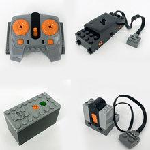 Pièces techniques compatibles pour legoeds multi-fonctions électriques outil servoblocs train moteur électrique PF modèle ensembles kits de construction(China)