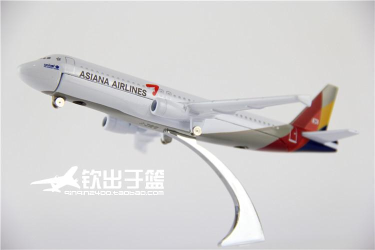 1:400 16cm Metal Airplane Plane Model Asiana Airlines A320 Airlines Aircraft Model Diecasts Toy Vehicles Collection(China (Mainland))
