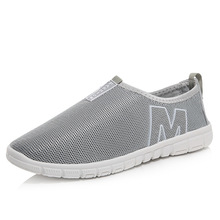 Shoe'N Tale 2016 yeezy Casual Shoes for Men Good Quality Viscose Breathable Casual Shoes(China (Mainland))