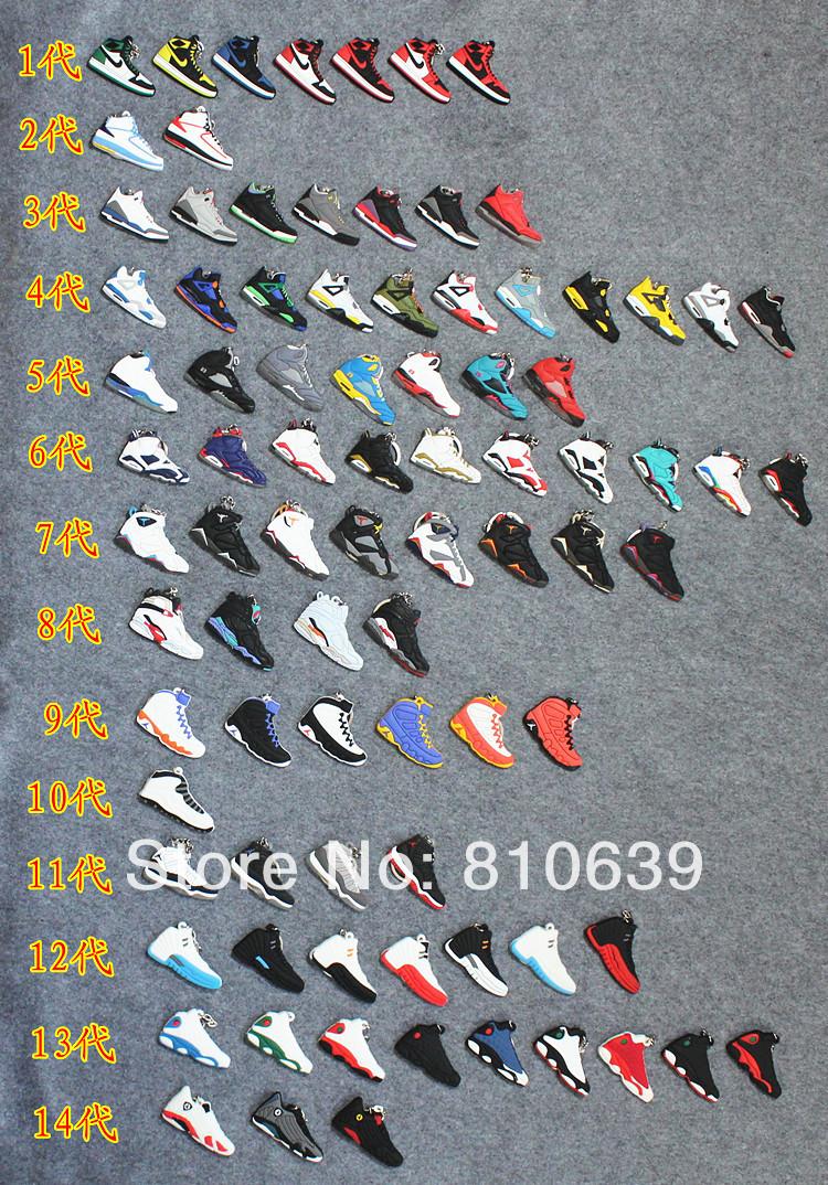 air jordan shoe collection