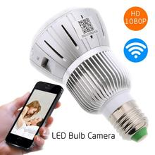 HD 1080P Hidden Smart Home Safty Wifi Camera LED Lamp Bulb