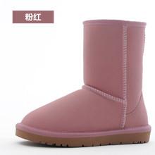 Las mujeres de Invierno Botas de Nieve Botas Cortas de Invierno Botines de Cuero Genuino de Los Hombres Zapatos Calientes de la Felpa Botas Femininas Más El Tamaño 40-45(China (Mainland))