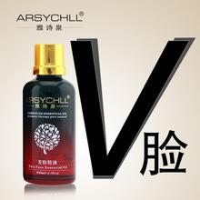 Beautiful Face oil V Thin Face Massage Essential Oils Fat Burning Moisturizing Skin Whitening Cream Face Care Product