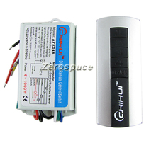 wholesale switch remote