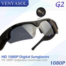 VENYASOL HD 1080P SPY Digital Sunglasses Mini Camera DV DVR Sport Camera Recorder Camcorder cam For Driving Outdoor Hidden