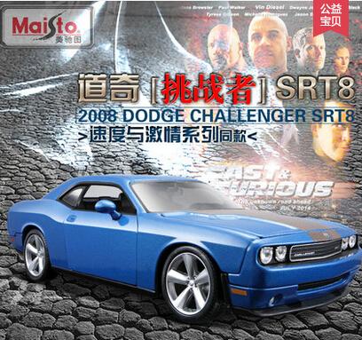 Fast Furious 2008 Dodge challenger SRT8 1:24 car model Alloy Simulation metal home decoration gift - Heartfresh DIY Gift Shop store