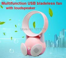 popular bladeless fan