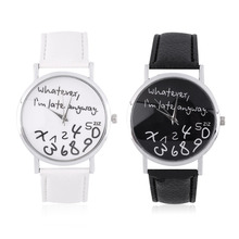 Whatever I Am Late Anyway Wrist Watches Gifts Dressing Wristwatches Gift Wholesale