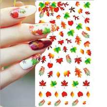 1 Sheet Beautiful Leaf Designs Water Transfer Nail Art Stickers Decoration Gift