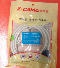 Hd vga line 3 4 double magnetic ring computer tv line 3 meters projector cable
