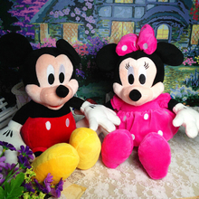 2pcs/lot 28cm Minnie and Mickey Mouse Super Classic Plush Doll Stuffed Animals Plush Toys for Children's Gift(China (Mainland))