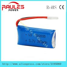 3 7v 380mAh 25c Wholesale high quality Battery font b Hubsan b font font b X4