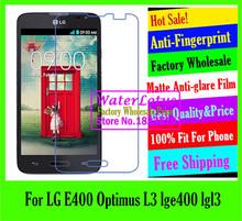 Buy LG E400 Optimus L3 LCD film case Matte Anti-glare mobile protective film phone screen protector de pantalla projector for $1.33 in AliExpress store