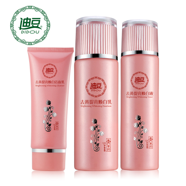 Would yellow brighten whitening skin care set of three pieces emulsion skin color