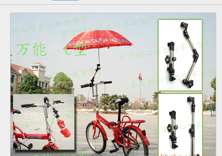 Кресло Велосипед Umbrella Держатель Коляска Председатель Горе Стенд 360 Градусов TO11917
