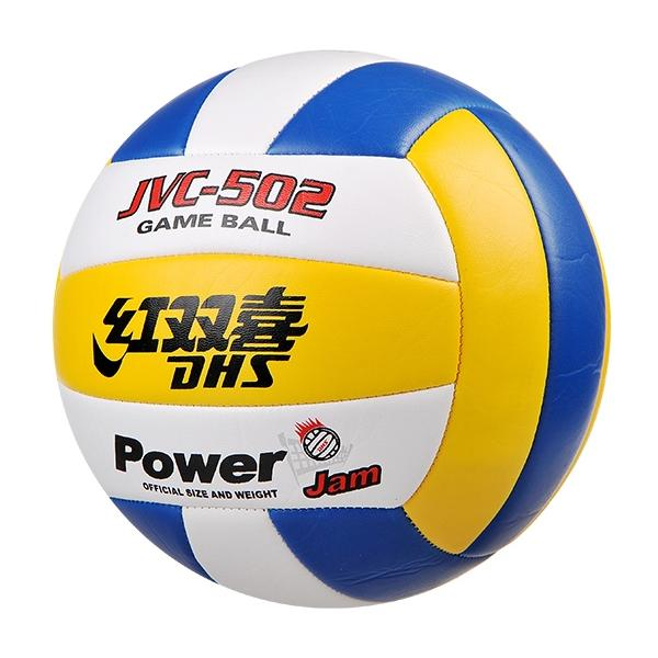 DHS 502 Volleyball Volley Ball Soft PU Size 5 Standard Professional Game Competition Training Indoor Outdoor New(China (Mainland))
