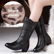 DONGNANFENG femmes mère femme dames chaussures bottes Botas talons genou haut Bling noir Zipper hiver automne chaud en peluche fourrure de vache en cuir véritable mi-mollet bout décontracté casual Designers grande taille 35-43 JFML-5222(China)