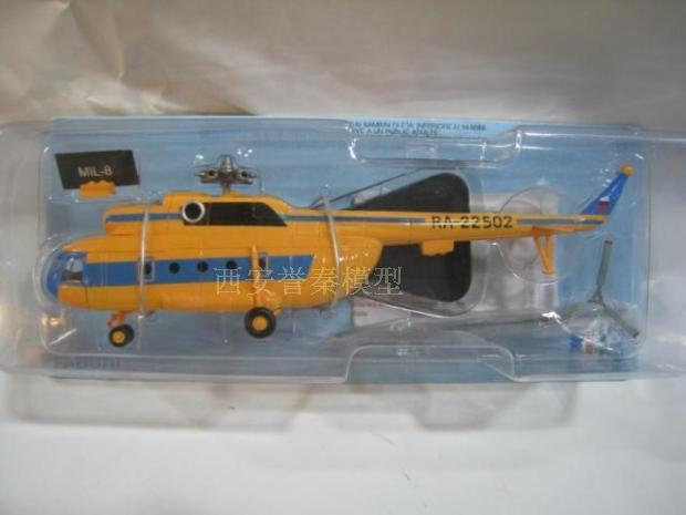 1/100 MI-8 -8 m FABBRI/ITALERI helicopter alloy aircraft model(China (Mainland))