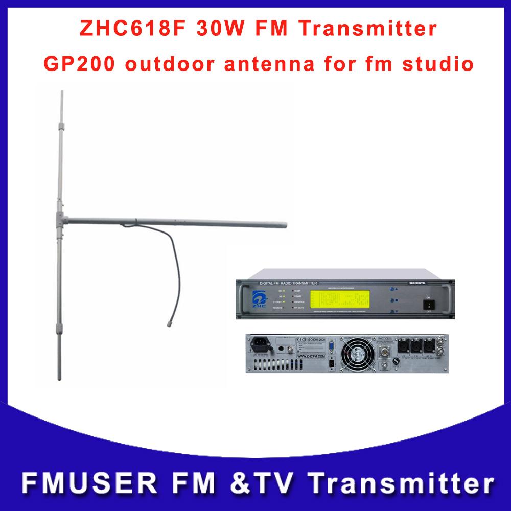 ZHC618F-30W(2U) FM wireless Transmitter small professional fm radio station broadcasting with DP100 outdoor antenna(China (Mainland))