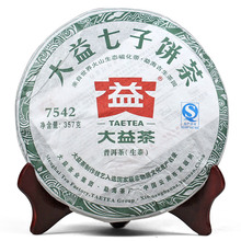 Freeshipping Dayi tea TAETEA Group  2012 yr  7542 201 pu'er health tea menghai  green cake tea 357g