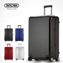 2016 nuovo 28 pollice universale in lega di alluminio ruota asta trolley/bagaglio/bauletto/valigia rimow 2.0(China (Mainland))
