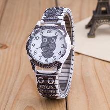 Geneva elastic band owl watch Lady Fashion foreign trade burst of watches relogio masculino quartz-watch watch
