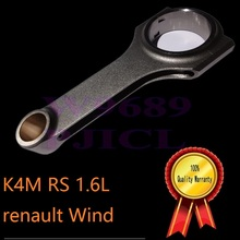 Buy K4M-RS 2-seater roadster 1.6L K4M RS RENAULT WIND racing car tuning bc wossner pistons pistoni e billa fit forged connecting rod for $54.99 in AliExpress store
