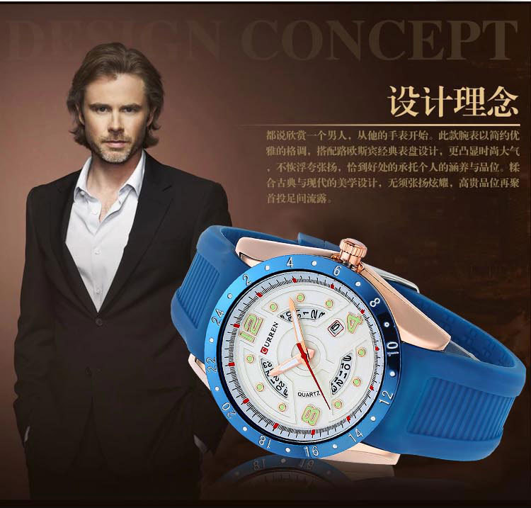 New CURREN Fashion Casual Quartz Watches Men Luxury Brand Rubber Strap 3ATM Waterproof Rose Gold Watch Male Clock date shown(China (Mainland))