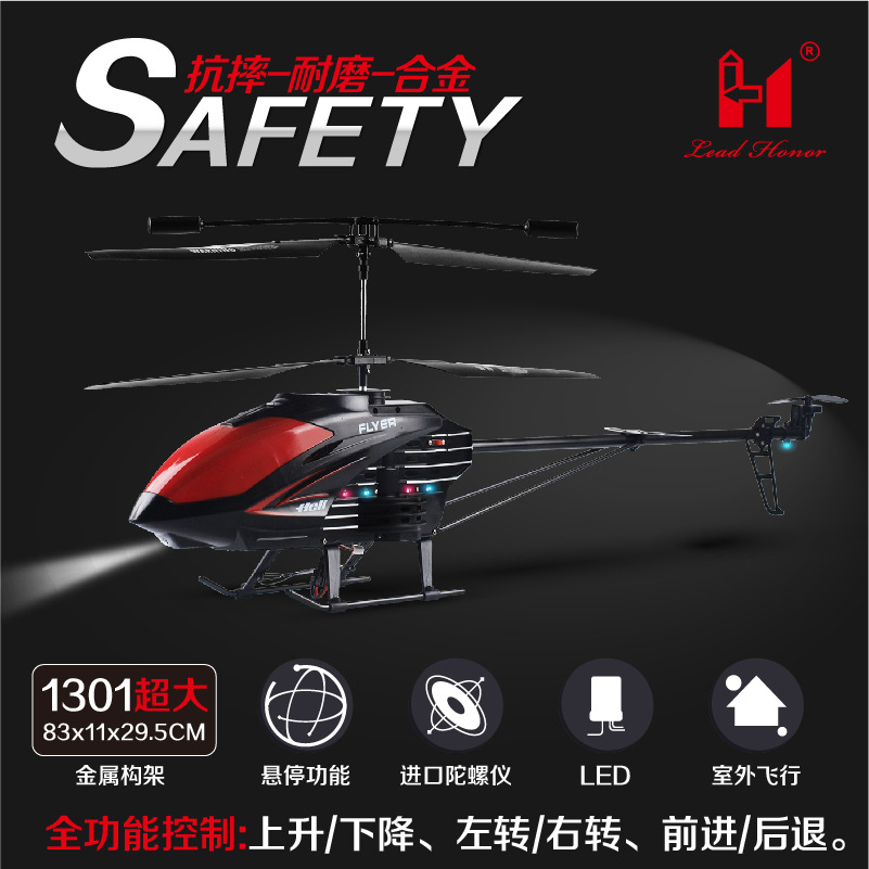 High quality rc plane LH-1301 2.4G 4ch remote control RC helicopter with LED light and gyro&whole sale VS V912 ship by express(China (Mainland))