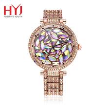 Buy 2016 brand Diamond rose gold women rhinestone watch female fashion steel women quartz bling dress watch ladies bracelet h624 for $27.29 in AliExpress store