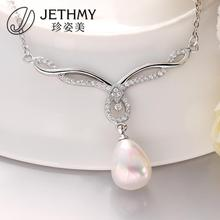 N009 Hot Sale Wedding Accessories Women Necklace Wholesale 18K Gold Austrian Crystal Necklace Pearl Jewlery Statement