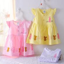 Super deal 100% cotton summer newborn baby dress cartoon baby girl sundress candy color princess dress ZL051108(China (Mainland))