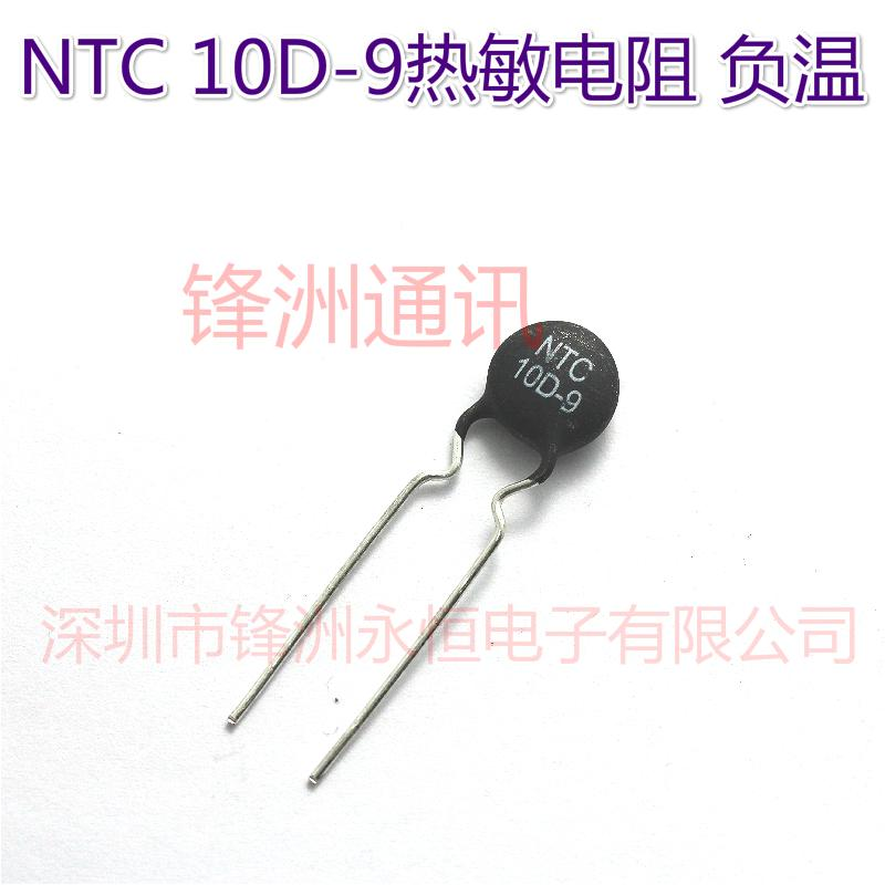 10pcs lot 10D 9 negative temperature thermistor 100 good