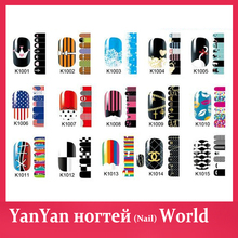 New Nail Stickers,6sheets/lot Crown Heart Designed Adhesive Nail Art Polish Patch,DIY Fingernail Beauty ail Foil Wraps Decals