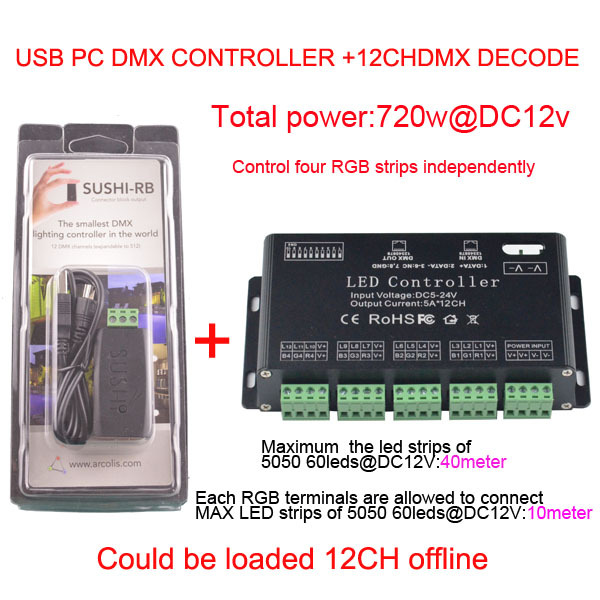 France 12 channel Easy DMX LED controller;dmx decoder& driver and USB DMX PC Controller Could be loaded 12CH offline(China (Mainland))