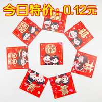 Married cartoon square mini red envelope red pattern
