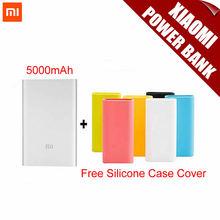 100% Original Xiaomi Power Bank 5000mAh Xiaomi 5000 li-ion Polymer USB Power Bank Slim Powerbank Charger + Silicone Case Cover(China (Mainland))