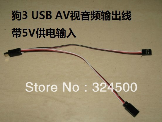 Hero3 Real-time Output Cable For GoPro Hero Camera GoPro3 Dog 3 AV Video USB To AV Out Put Line Power Supply Input FPV Real Time(China (Mainland))