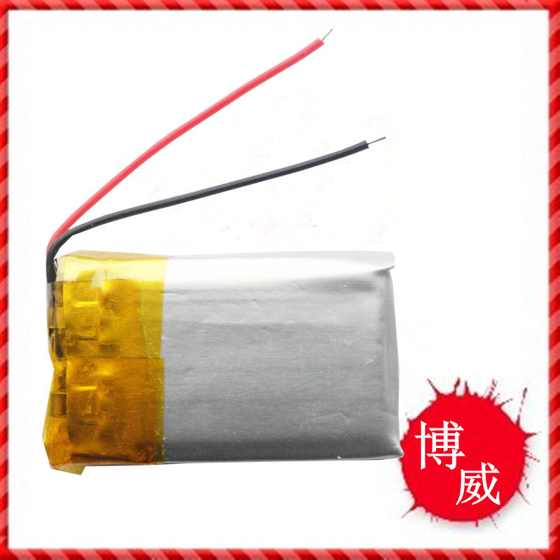 3.7V lithium polymer battery 522035 502035 052035 330MAH MP3 voice recorder battery(China (Mainland))