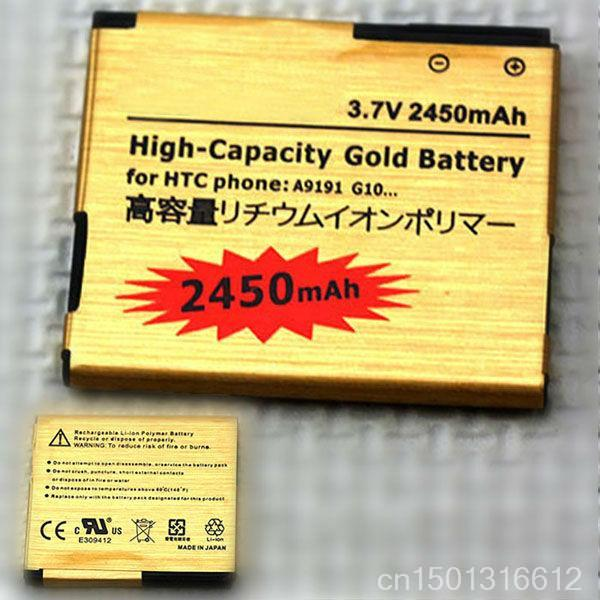 HOT SALE NEW HIGHT CAPACITY 2450MAH 3.7V GOLD BATTERY FOR HTC DESIRE HD G10 111230