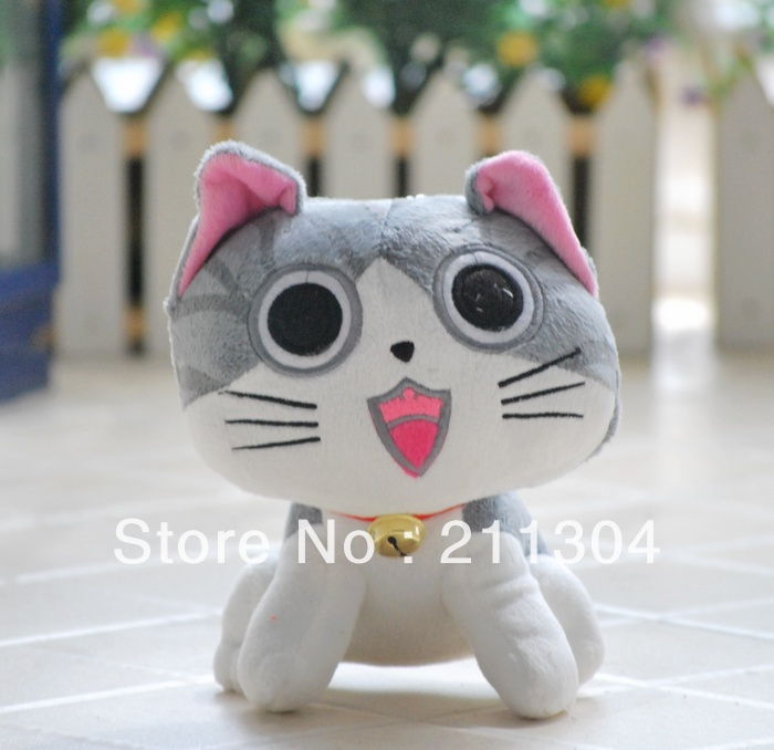 """Free Shipping 1 piece Cat Plush Toy 8"""" Sitting sweet Chi with 4 cute facial expressions to choose stuffed animals(China (Mainland))"""