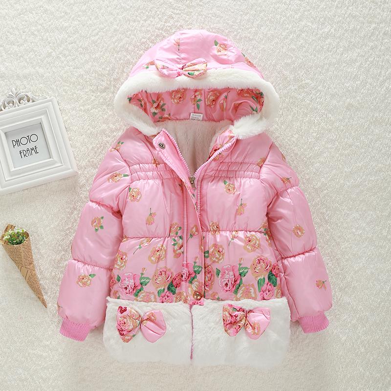 Buy kids jackets