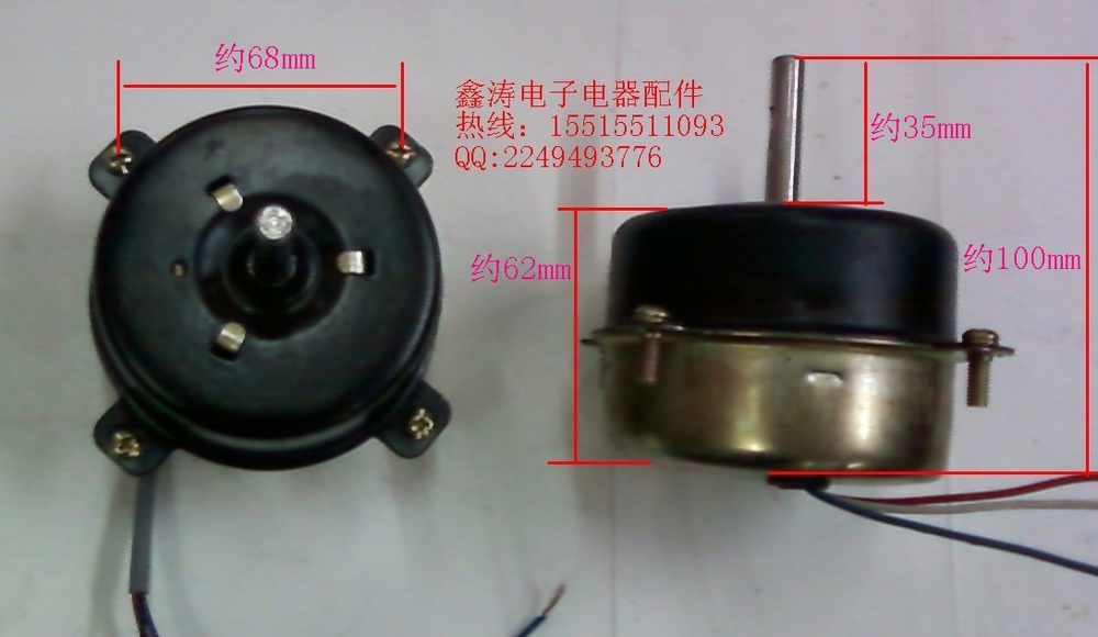 12 inch industrial ventilation fan motor fan exhaust fan Commercial exhaust fan motor