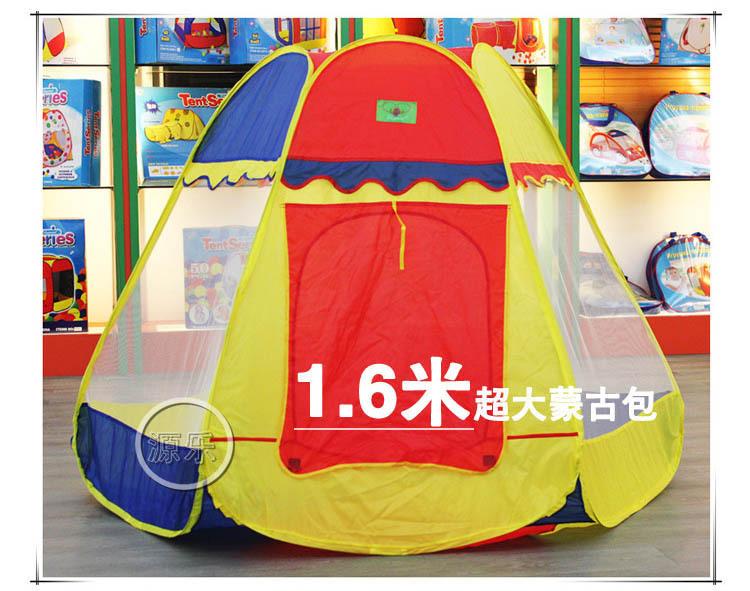 ELEGANT YL5006C Children tents, 1.6 m large yurts, large house game, Portable automatic folding tent(China (Mainland))