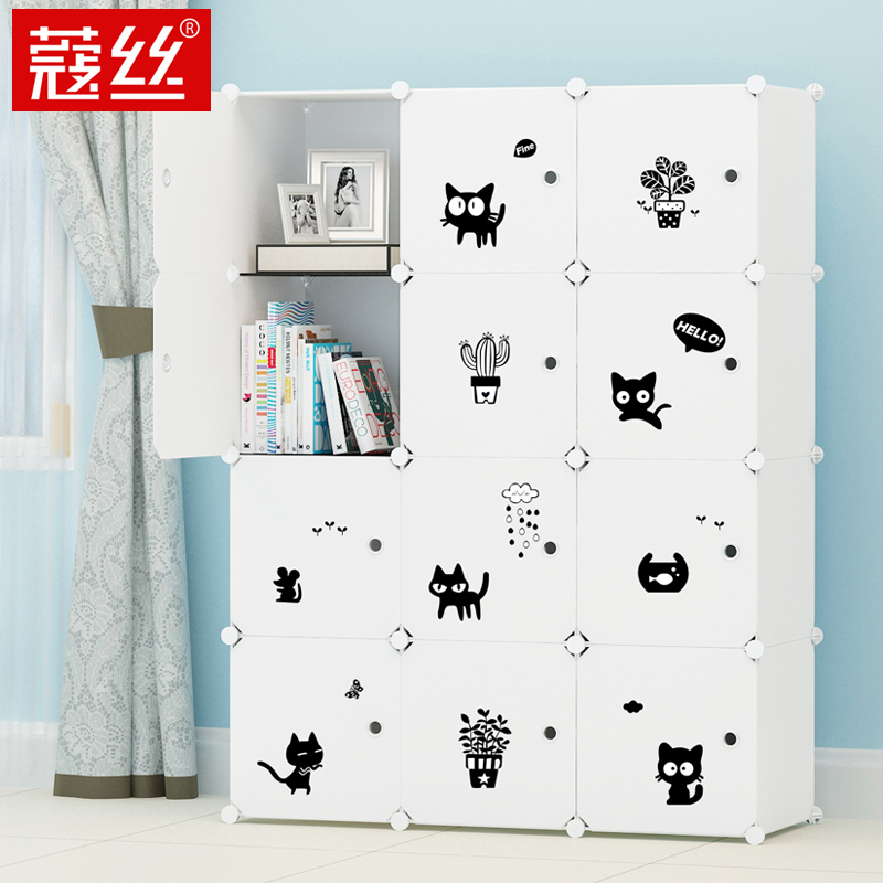 Corde wire simple bookshelf bookcase door with simple dustproof combination assembly containing a small bookcase lockers for stu(China (Mainland))