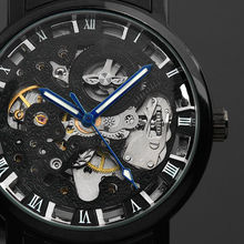 Black Men's Steampunk Automatic Skeleton Watch