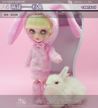 9 inch dolls of pet rabbit powder factory  free shipping